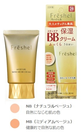 BB Cream Kanebo Freshel Moist