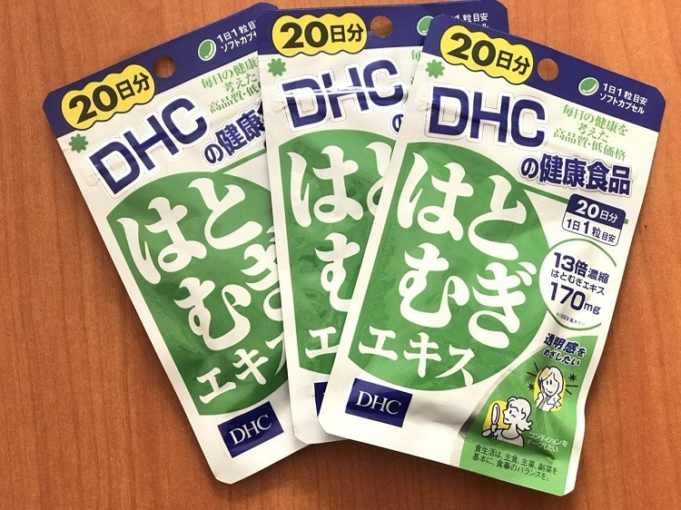 Coix Extract DHC