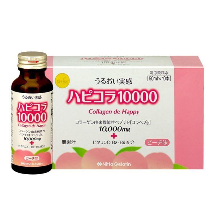 sử dụng Collagen De Happy 10000mg