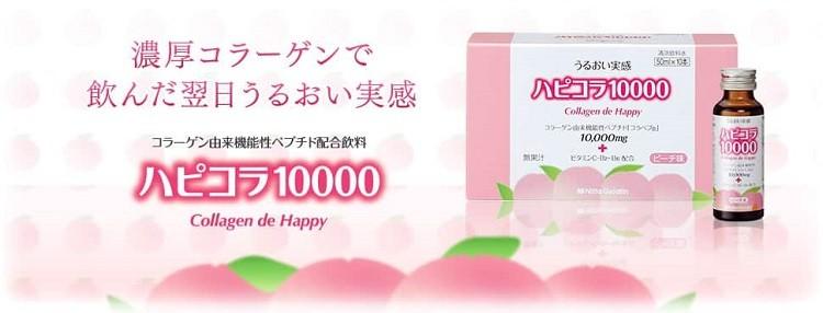 thành phần Collagen De Happy 10000mg dạng nước