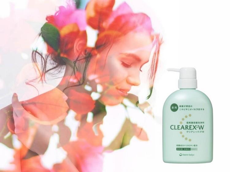 ClearRex-W