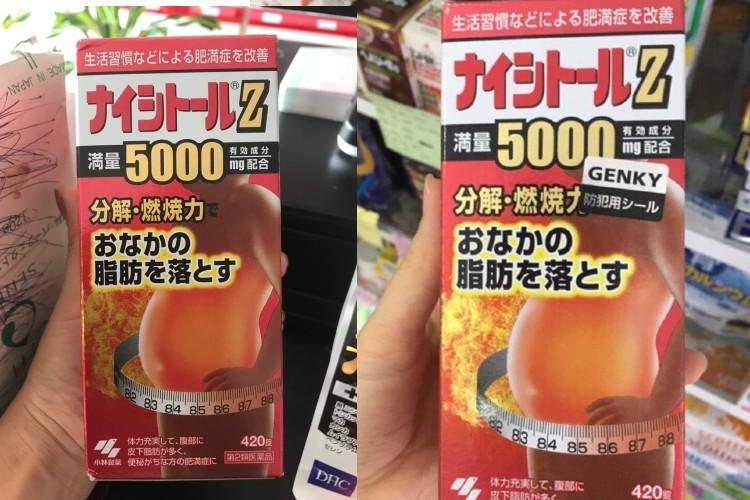Sản phẩm viên uống giảm mỡ bụng Kobayashi