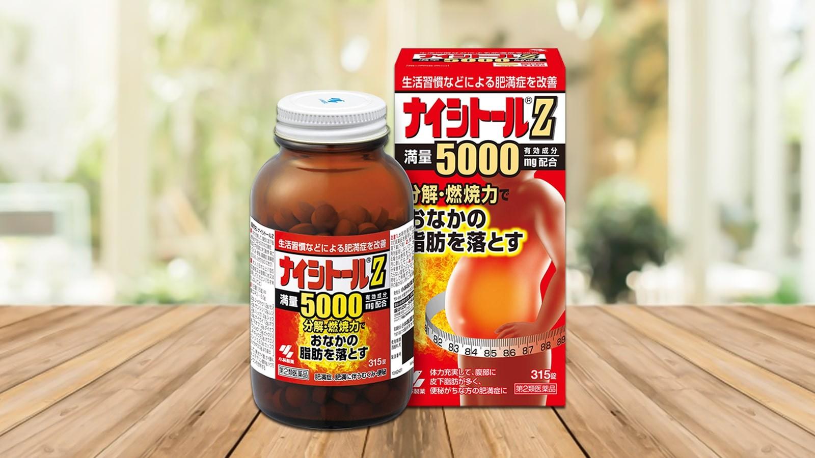 Viên uống giảm cân Kobayashi