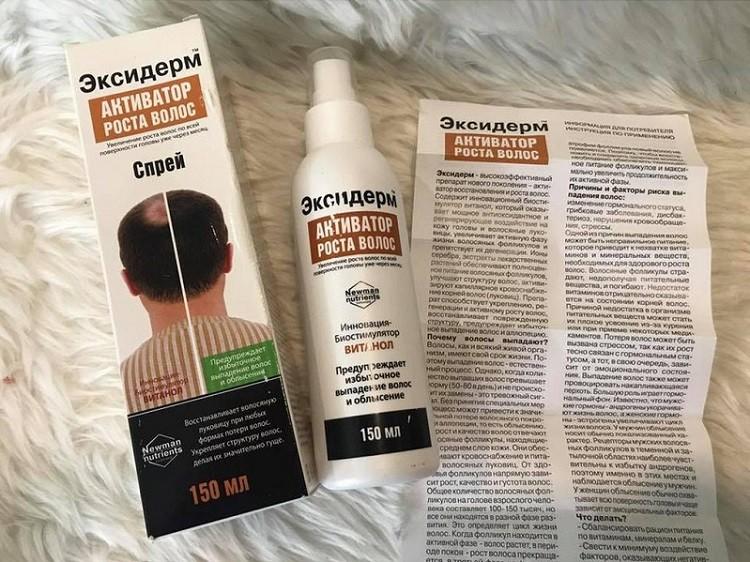 Exciderm trợ tái tạo cấu trúc tóc bị hư tổn